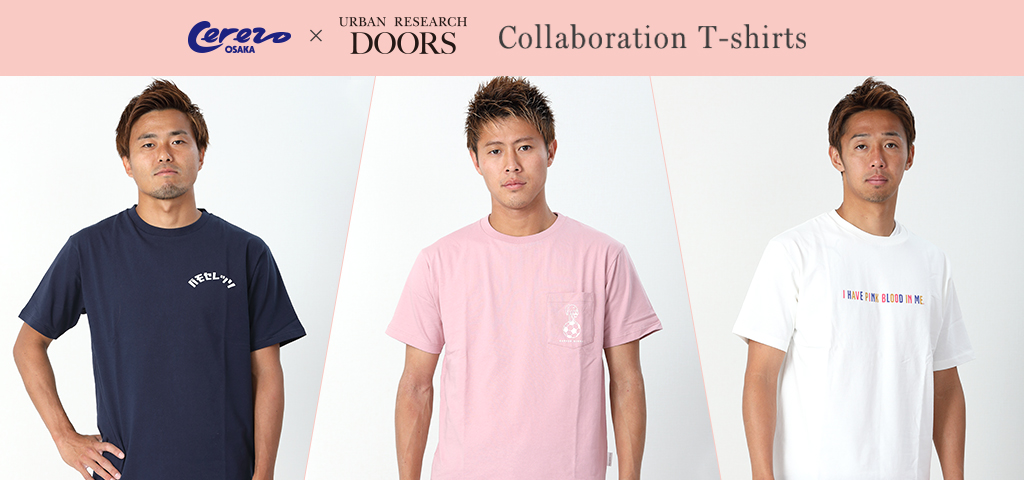 「URBAN RESEARCH DOORS」コラボTシャツ