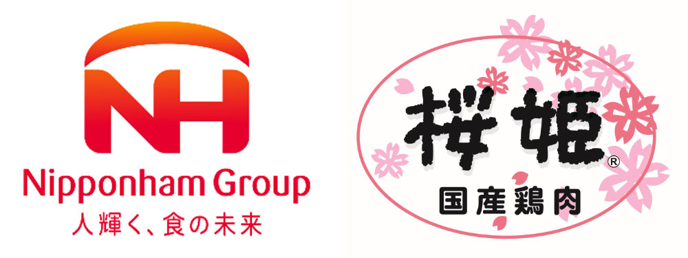 Nipponham Group